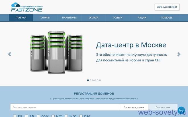Дешево регистрация домена и хостинга хостинг серверов гта криминальная