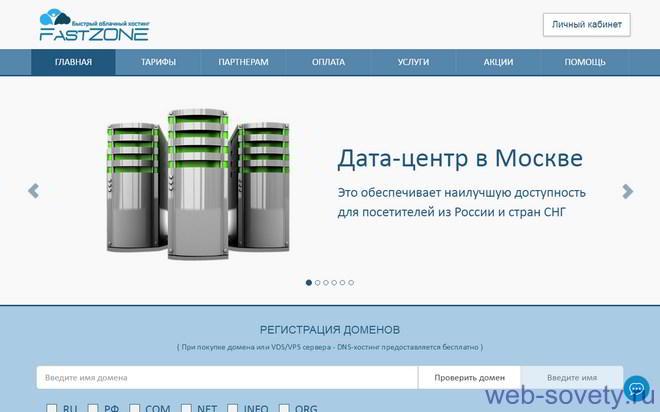 Купить хостинг с доменом ru видео хостинг php