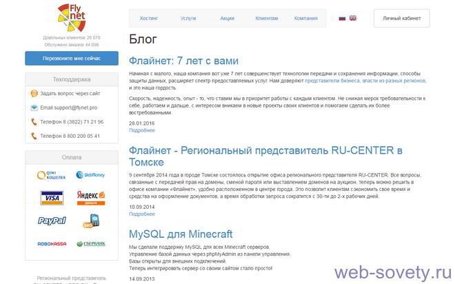 Какое по нужно для веб хостинга хостинг видеофайлов с прямой ссылкой
