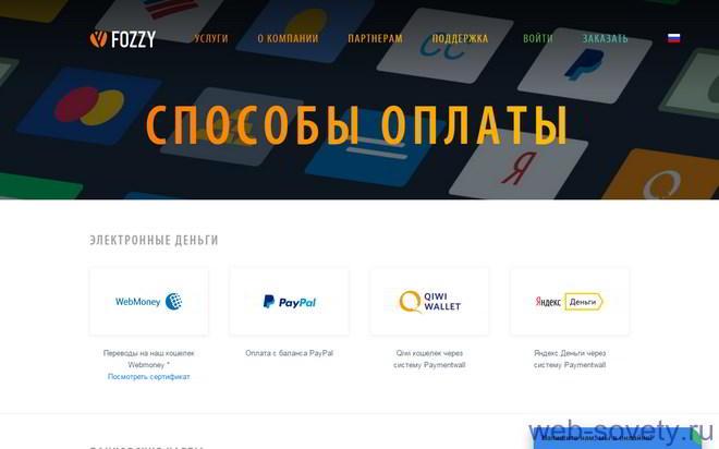 Хостинг сайта от яндекса цена хостинг упал