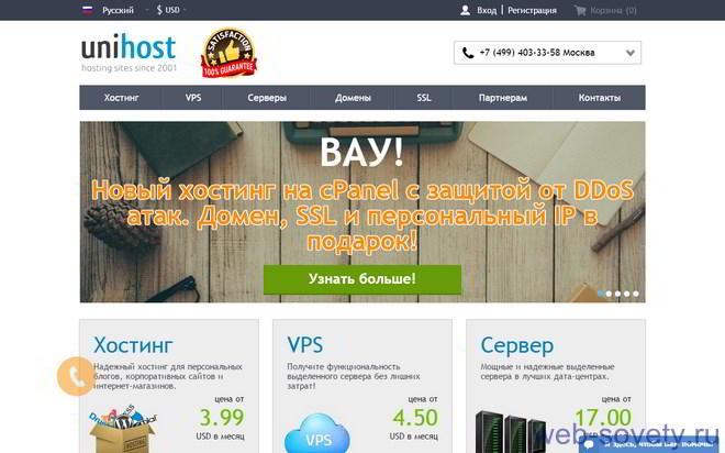 Веб хостинги для фото хостинг москва joomla