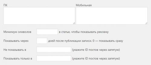 Лучший кулинарный шаблон WordPress