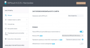 15 отличных плагинов для WordPress на все времена от АлаичЪ'а
